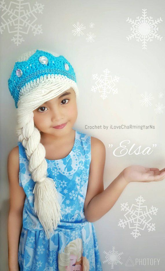 bb91cfb1c39 Elsa braid