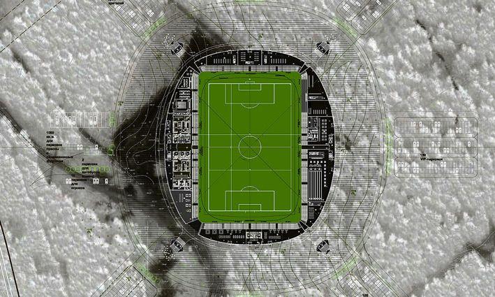 OFIS Arhitekti_football Stadium FC Bate. Borisov, Belarus. Ideas