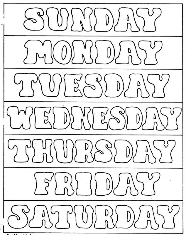 Elementary School Enrichment Activities Days Of The Week Days Of The Week Activities Enrichment Activities Elementary Schools