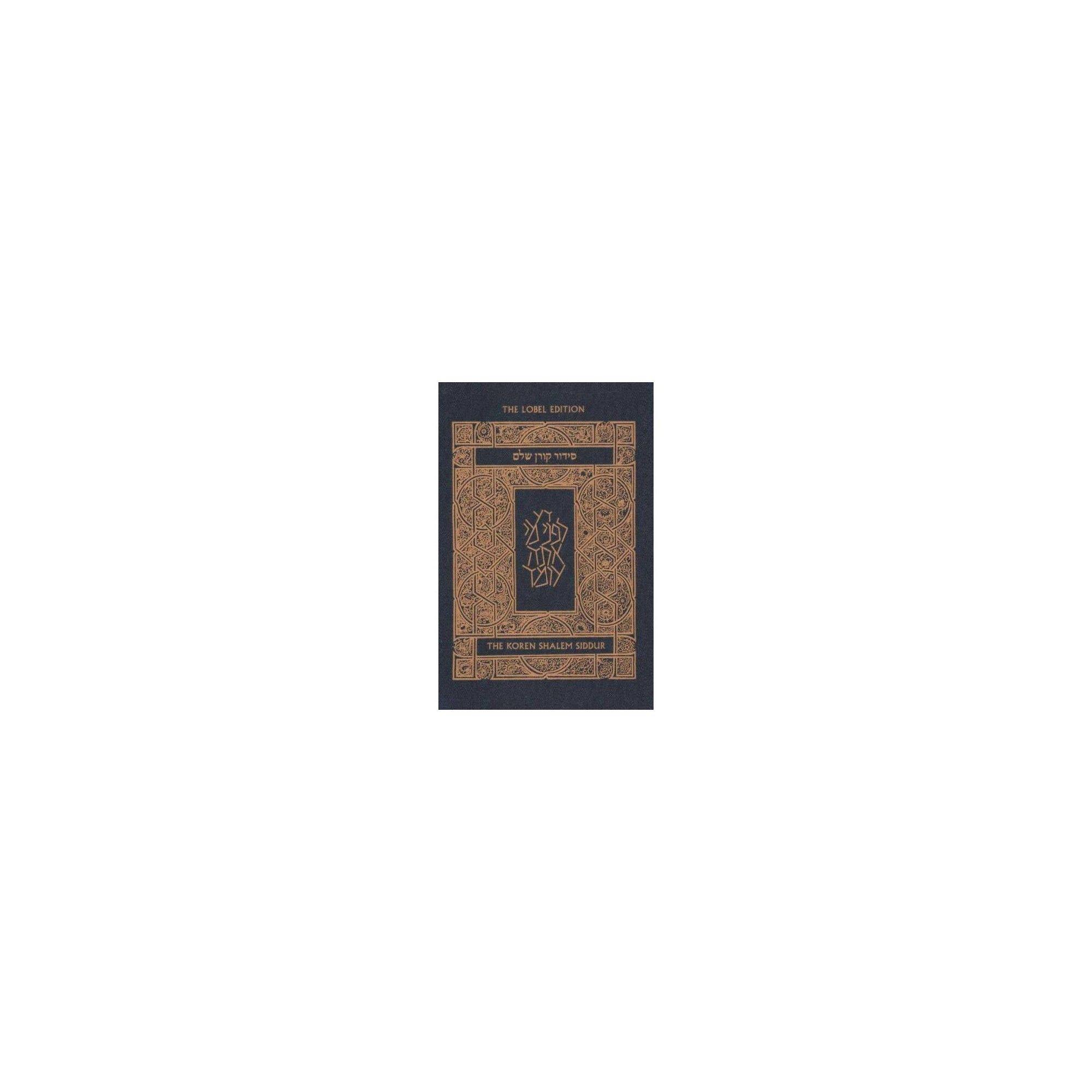 The Koren Shalem Siddur : Lobel Edition - BLG CPT (Paperback