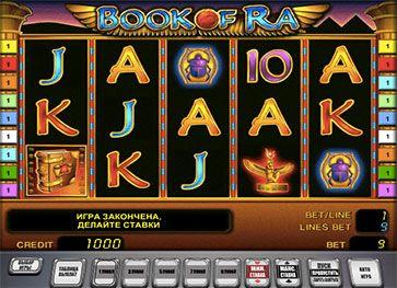 Book Of Ra 80