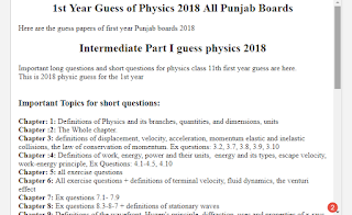1st Year Guess of Physics 2018 All Punjab Boards
