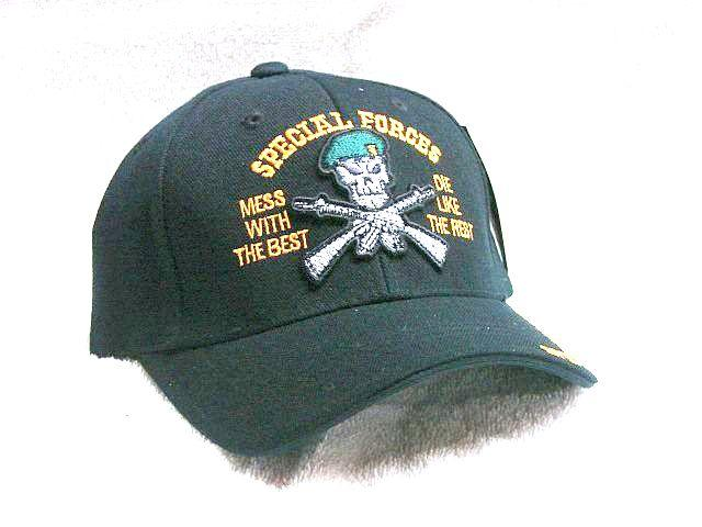 39e397306 Vintage Special Forces Low Profile Ball Cap Never Worn | Products ...