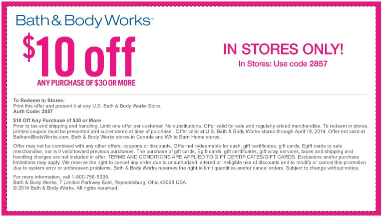 25 Percent Off Any Purchase Bath And Body Works Body Works Bath And Body