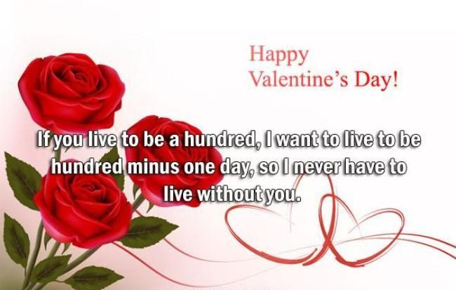 Valentines Day Quotes Valentine's Day Quotes For Lovers 2017  Valentine's Day Images .