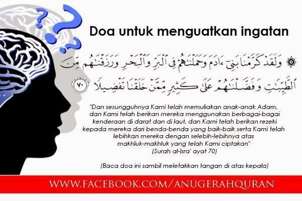 Amalan Supaya Menguatkan Ingatan Mudah Menghafal Al Quran Islam Itu Indah Kutipan Pendidikan Doa Kutipan Agama