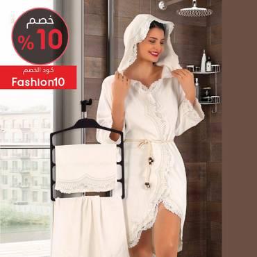 طقم روب حمام تركي مع قصة مميزة في الظهر لون أبيض Qamarshopping Fashion Peplum Dress Dresses