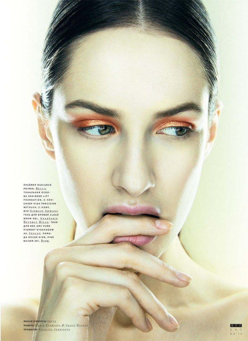 MARIA KASHLEVA GETS UP CLOSE AND PERSONAL WITH NIKOLAY BIRYUKOV FOR SNC APRIL 2013