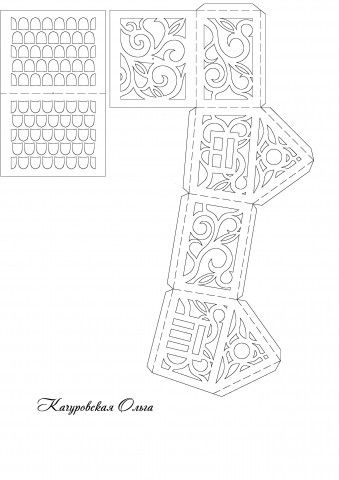 Pin by Lynne Kells on Christmas ideas inc Papercraft