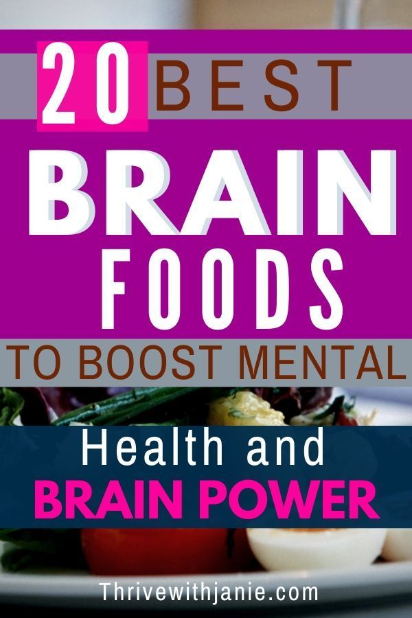 Healthy brain foods for better mental health and brain power to improve focus for all from kids to the eldery to boost brain health focus, and cognition #brainfood #healthybrainfood #super