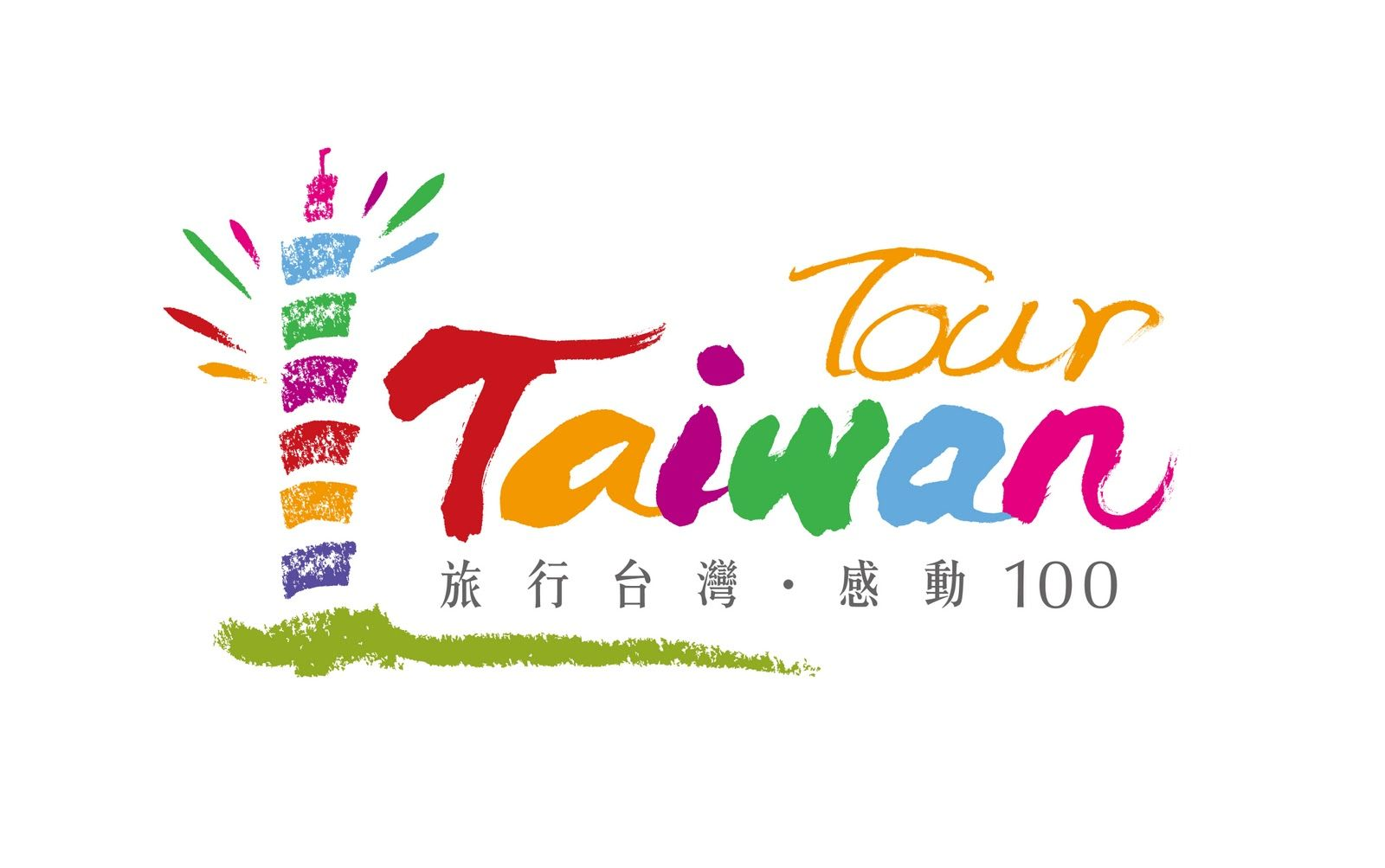 Pin by Wei Yan on logo typography (With images) Taiwan