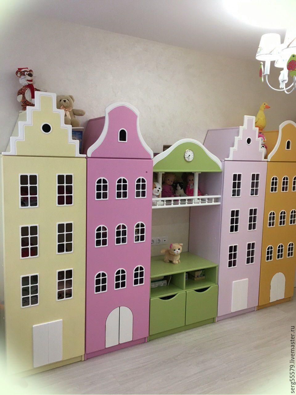 Домик в голландии купить купить дом за криптовалюту в Абу Даби Аль-Кусайдат