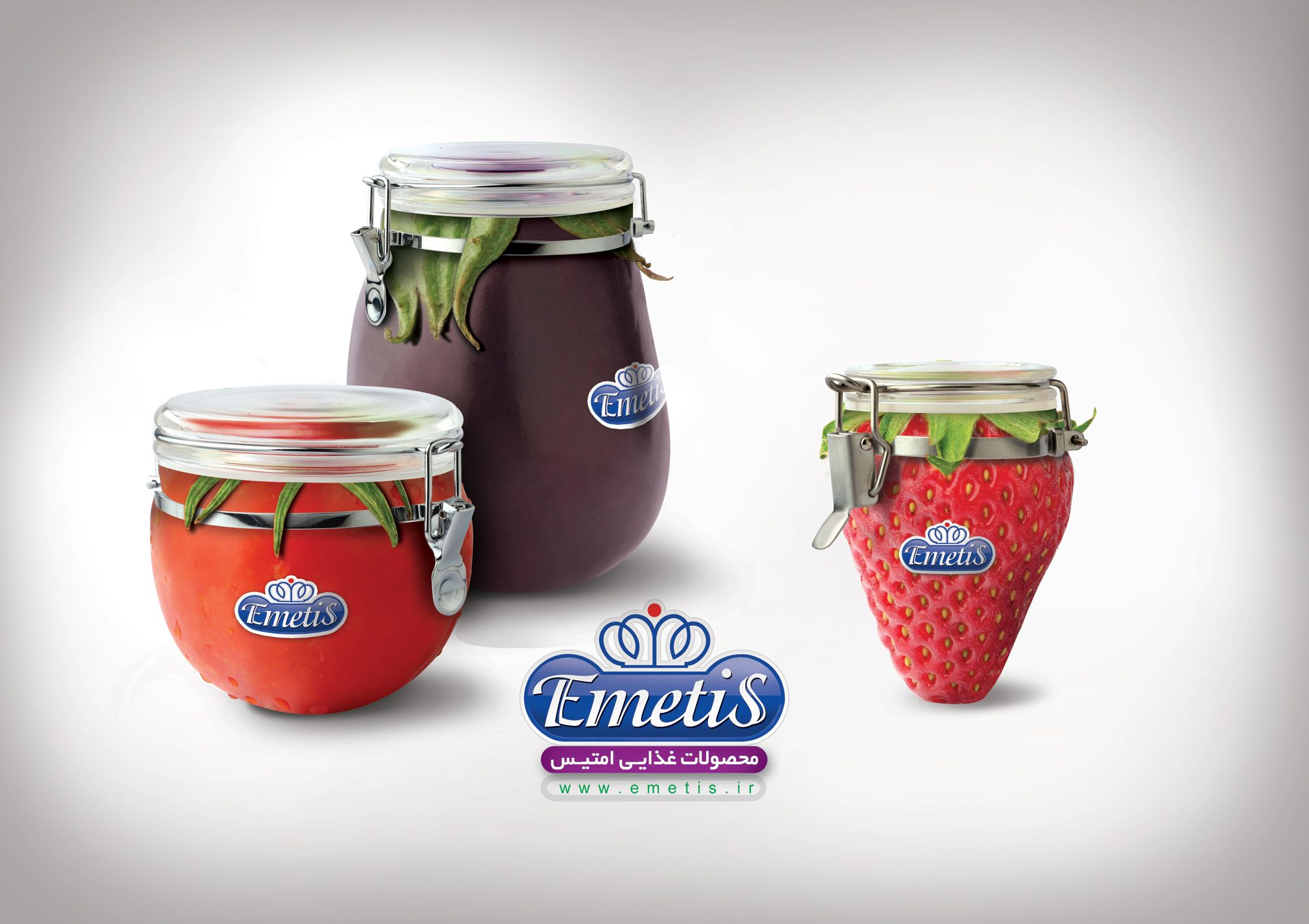 Emetis #foodproducts #food #products #advertismentdesign ...