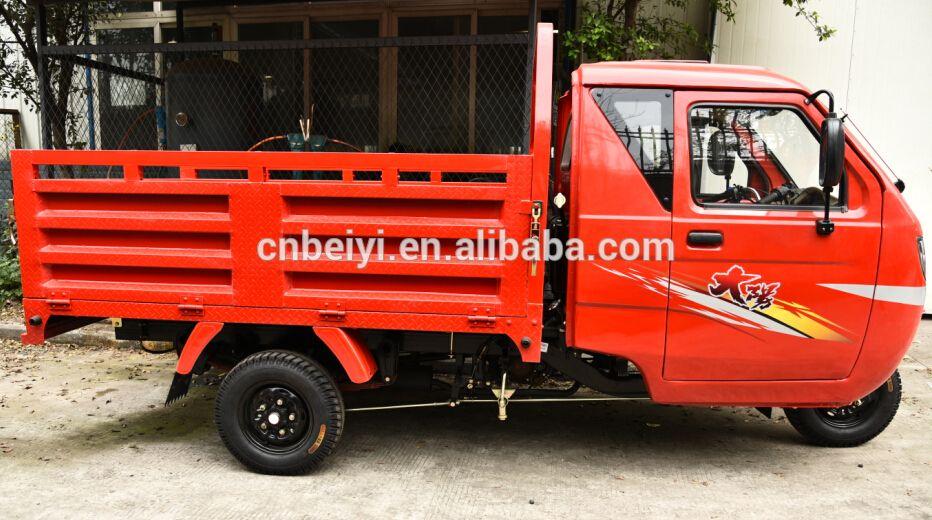 China Beiyi Dayang Brand 200cc/250cc/300cc Cabin Cargo Three Wheel ...