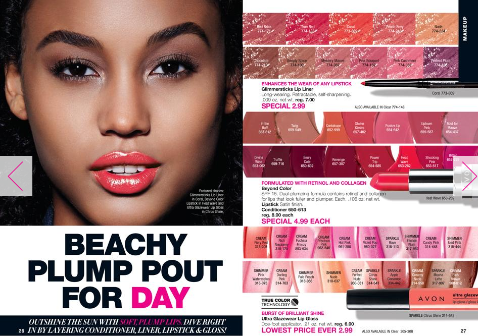 Beachy Plump Pout for Day! Outshine the sun with soft