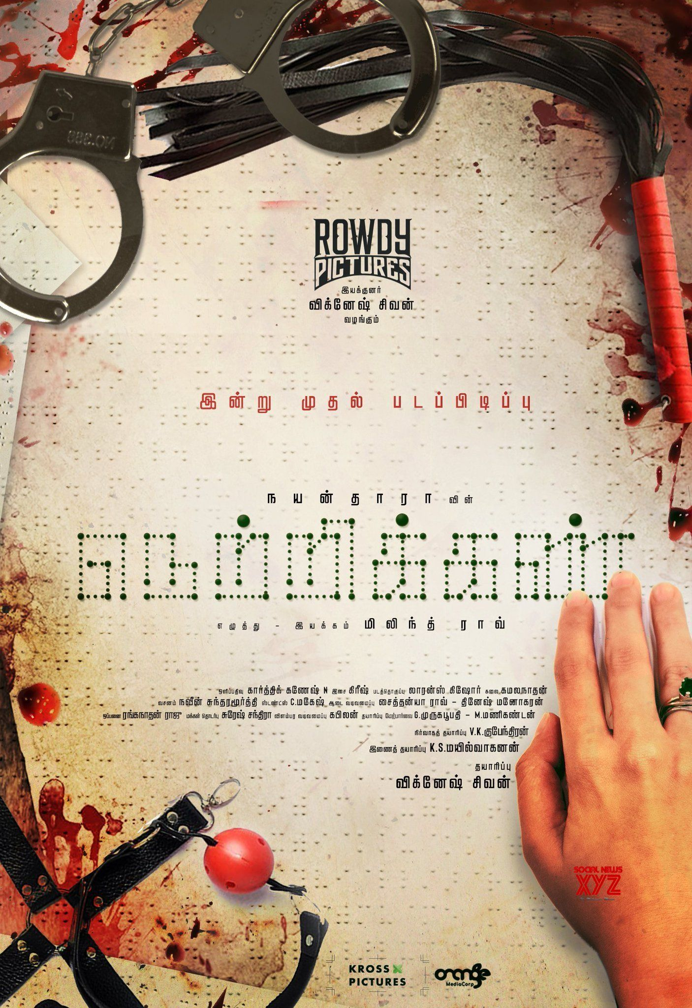 Nayanthara 65th Titled As Netrikann Title Posters Social