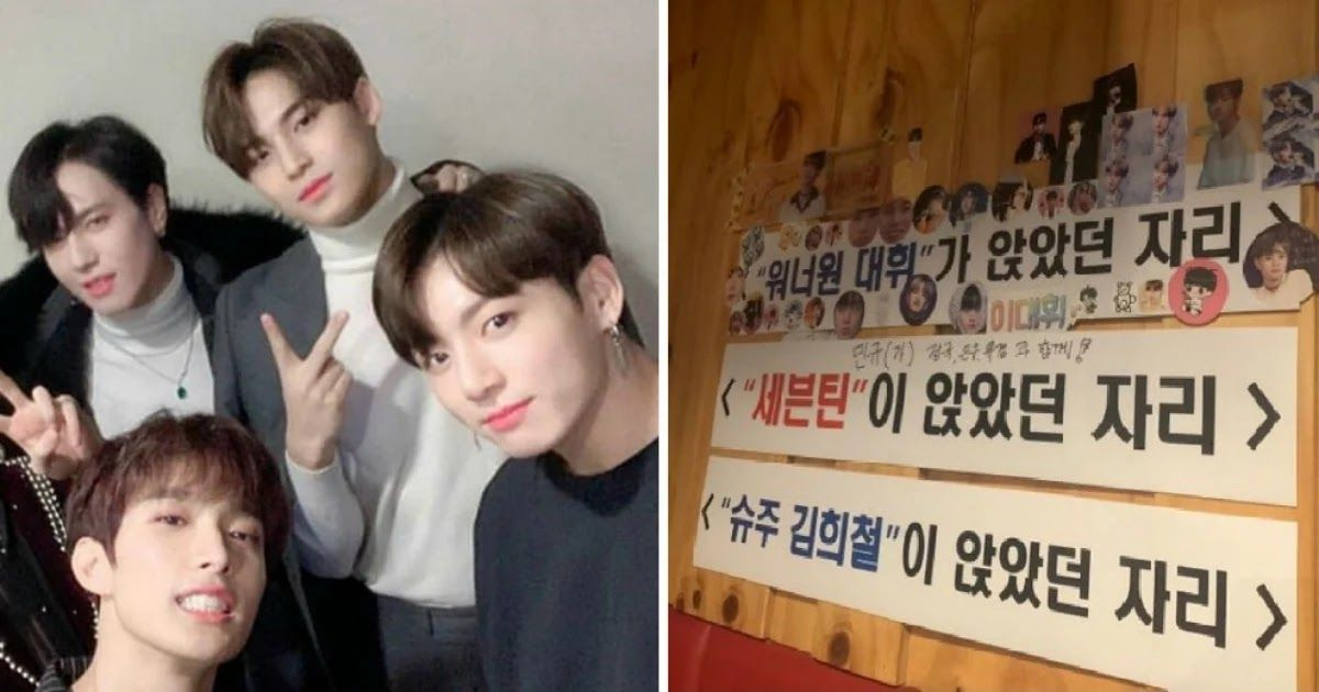 97 Liners Bts Jungkook Astro Cha Eunwoo And More Got Together For Gopchang Fans In Awe Of Visual Combination Jungkook Bts Jungkook Bts