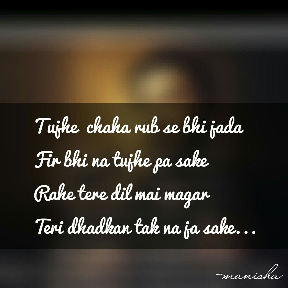 Top 10 Hindi Songs Latest Soft Romantic Songs With Quotes Love