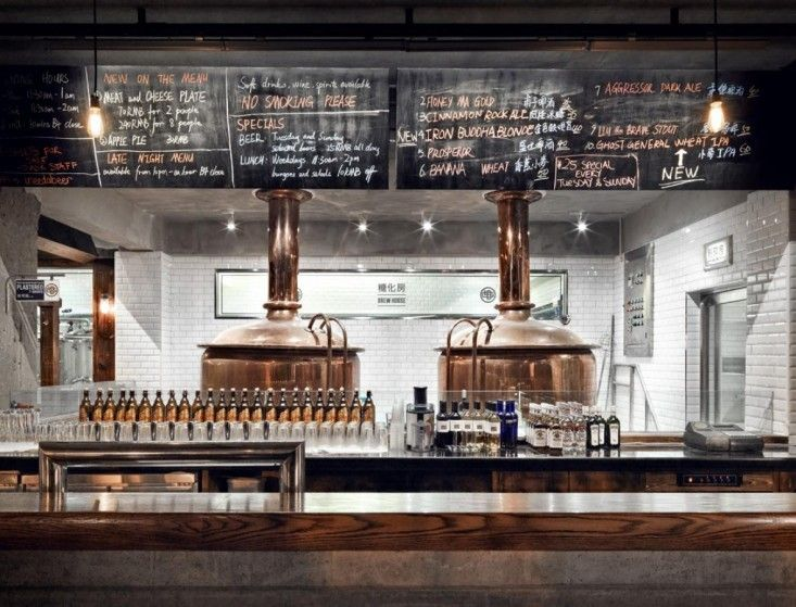 On Tap Beer With Chinese Herbs At Beijing S First Microbrewery Remodelista Brewery Restaurant Brewery Design Brewery Bar