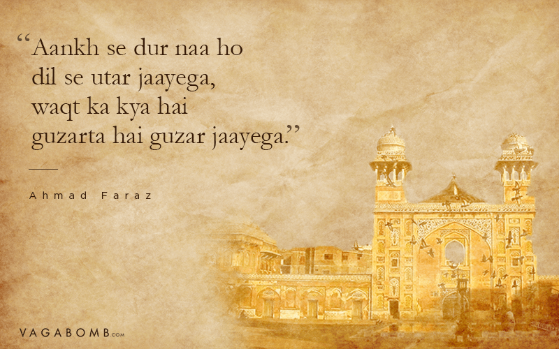 10 Beautiful Quotes by Urdu Poets That Show the Magic Words Can Weave is part of Urdu quotes -