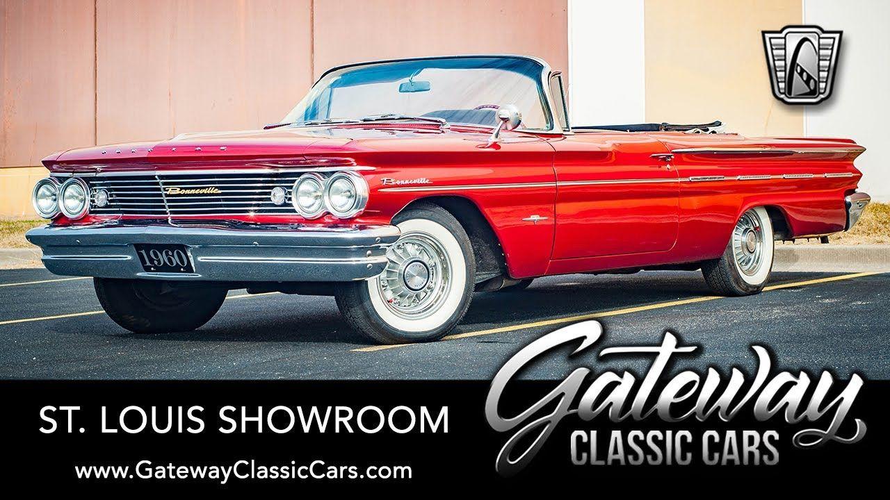 1960 Pontiac Bonneville Convertible For Sale Gateway Classic Cars St. Louis #8343
