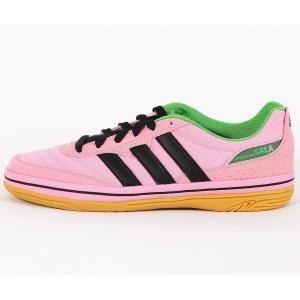 Oblongo opción enaguas  hordó zálog érzékel zapatillas de futbol sala adidas janeirinha -  aschweitzer.com