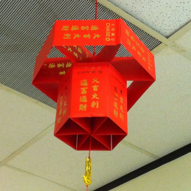 A super cute Chinese new year decoration made from red envelopes!