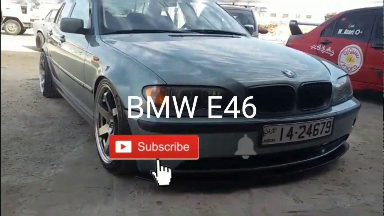بي ام دبليو اي 46 Bmw E46 Bmw E46 Bmw Sports Car
