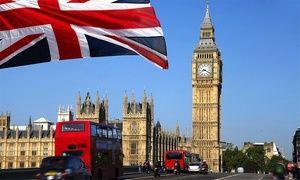Groupon - ✈ Londra: volo tasse incluse da Milano, Roma, Venezia o Bologna e fino a 3 notti presso Hotel Corner House 3*  a Londra. Prezzo Groupon: €99 #magariungiorno