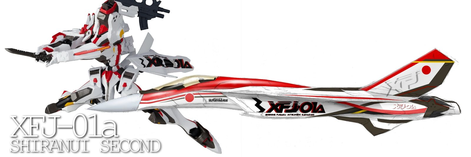 XFJ-01a 不知火・弐型 デモンストレーターカラー