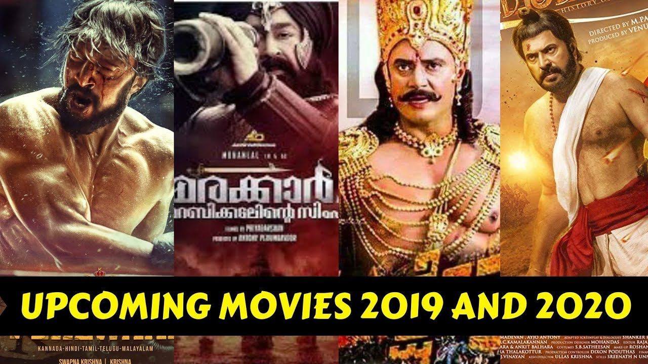 South Indian Upcoming Movies 2019 and 2020 | Mollywood and