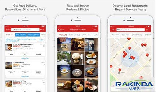 US Yelp Settled in Alipay Discovery Platform: Support Scan