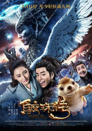 wu xia dragon hindi dubbed