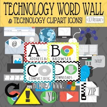 BUNDLE AND SAVE TECHNOLOGY ABC CLIPART WORD WALL