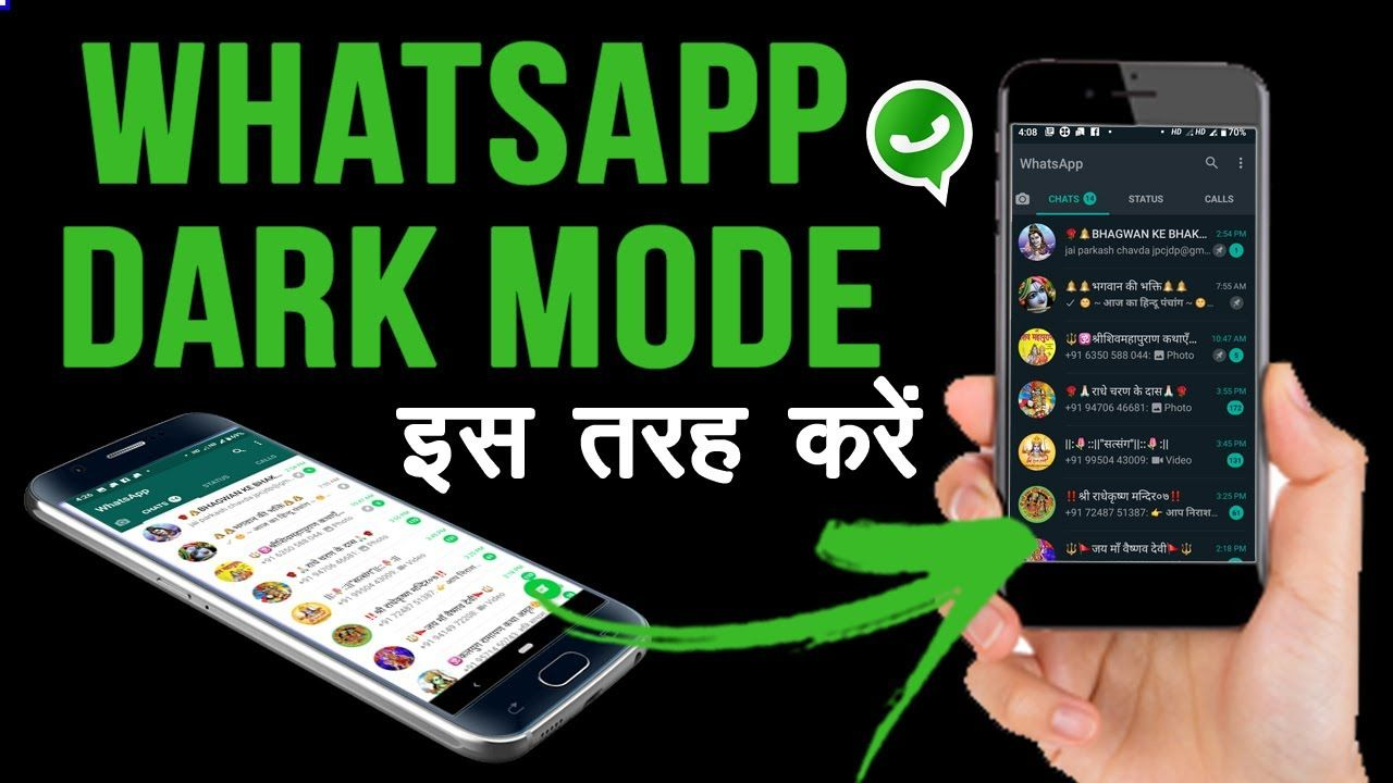 How to Enable Dark Mode on Whatsapp WhatsApp Dar Mode