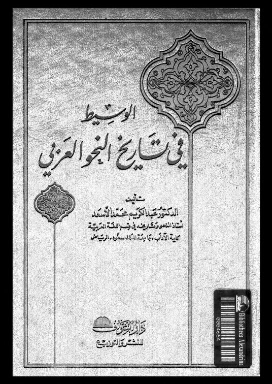 Alex0081 Books Internet Archive Blog Posts