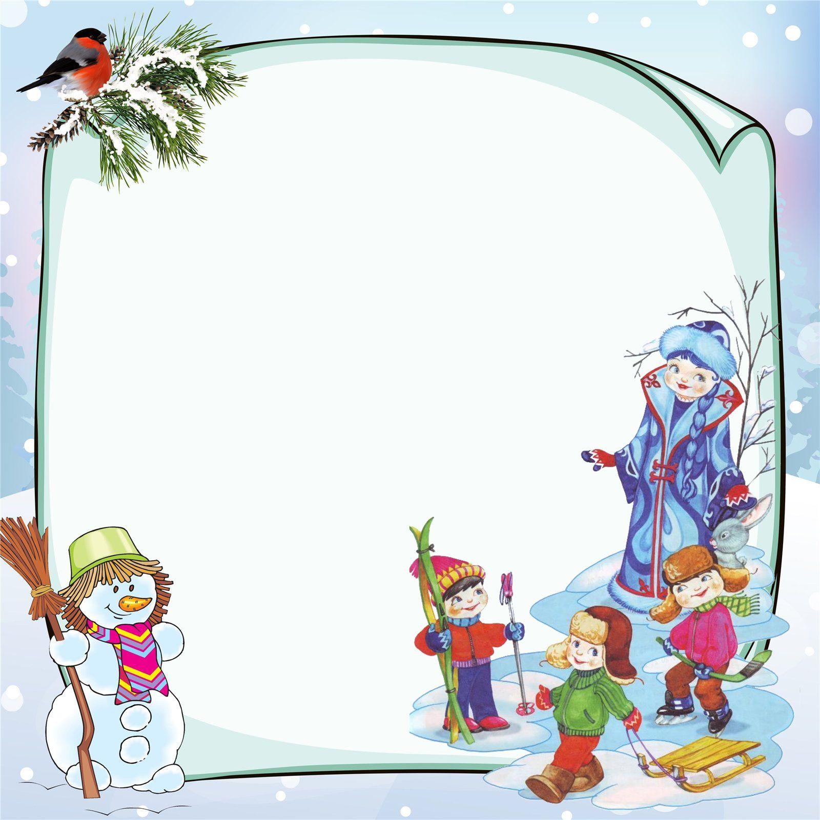 Шаблон картинки зима