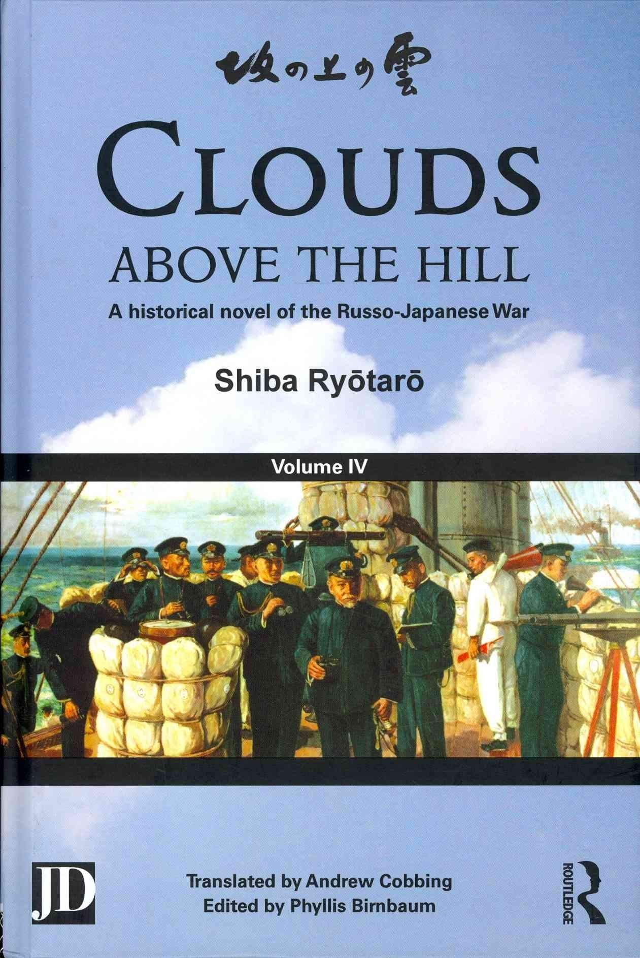 Clouds Above The Hill Historical Novels Military History Japan