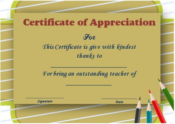 Thank you teacher certificate template thank you certificates thank you teacher certificate template yelopaper Image collections