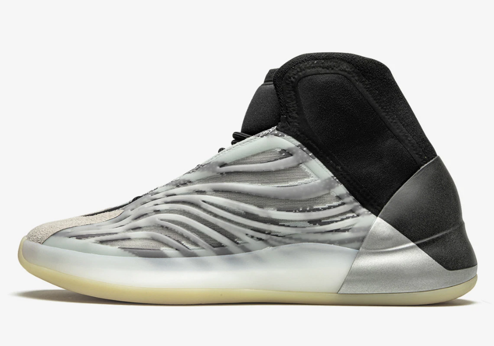 Adidas Basketball Yeezy Quantum Release Date Sneakernews Com 2020
