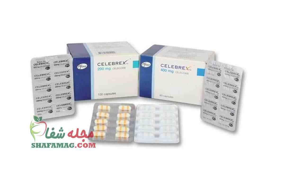 سلبرکس موارد مصرف نحوه مصرف و عوارض جانبی مجله شفا