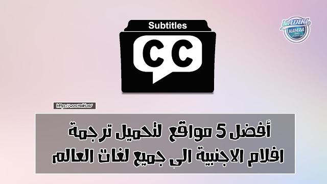 Pin By Hamza Nadiri On دليلك نحو الاحتراف Company Logo Cool Websites Tech Company Logos