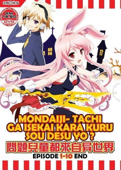 Mondaiji Tachi Ga Isekai Kara Kuru Sou Desu Yo 1 10 End Dvd Extra Dvd Anime Anime Shows Anime Movies