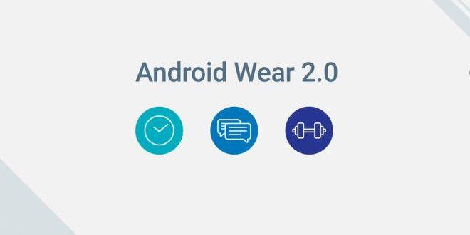 Android Wear 2.0 ufficiale: tutte le novità  #follower #daynews - https://www.keyforweb.it/android-wear-2-0-ufficiale-tutte-le-novita/