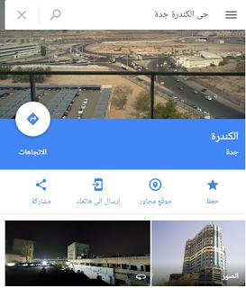 شركات عباد الرحمن لتقديم الخدمات المنزلية نقل عفش تظيف منازل تنظيف مسابح وخزانات مكافحة حشرات ورش مبيدات Jeddah Desktop Screenshot Screenshots