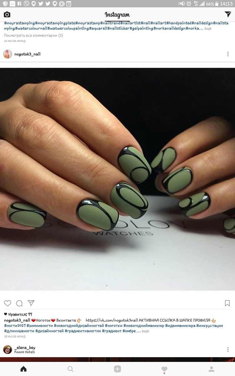 Short Matte Army Green With High Gloss Black Designed Nails Green Nails Green Nail Designs Trendy Nails