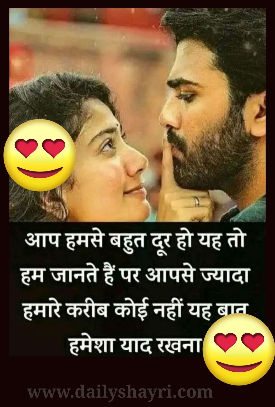 Love Shayari Images Download For Whatsapp Dp Love Quotes With Images Love Smile Quotes Love Picture Quotes