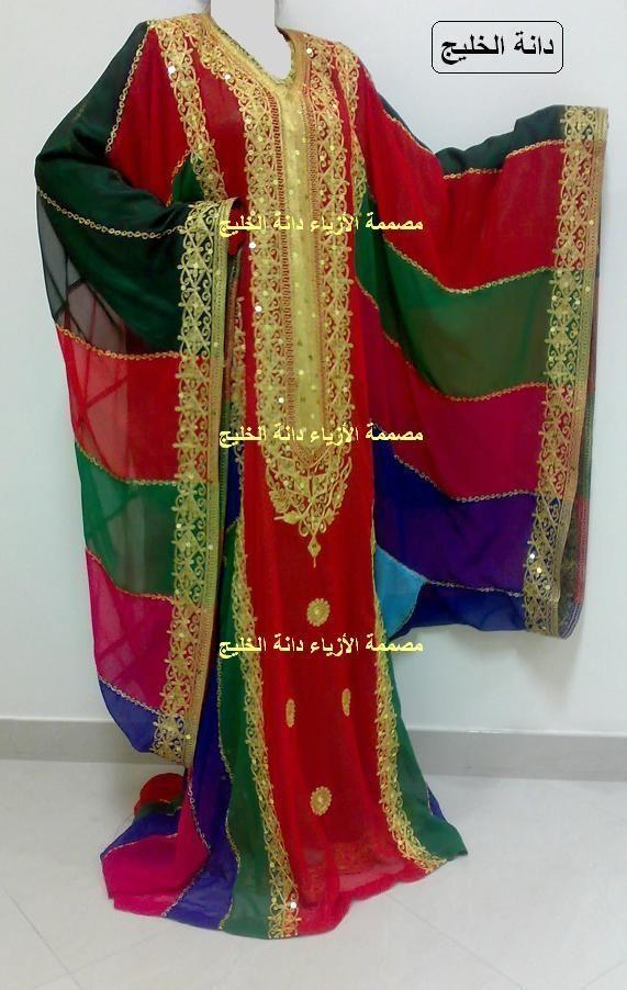 مصممة الأزياء دانة الخليج أزياء ومجوهرات ليلة الحنة والمناسبات التراثية منتدى بنات الإمارات الإق Tribal Dress Hijab Designs Traditional Outfits