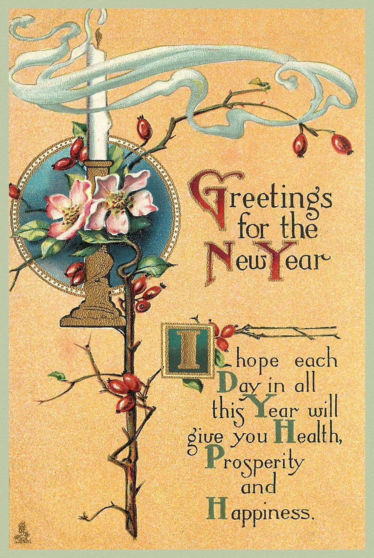 New Year Vintage Happy New Year Happy New Year Cards New Year Greeting Cards