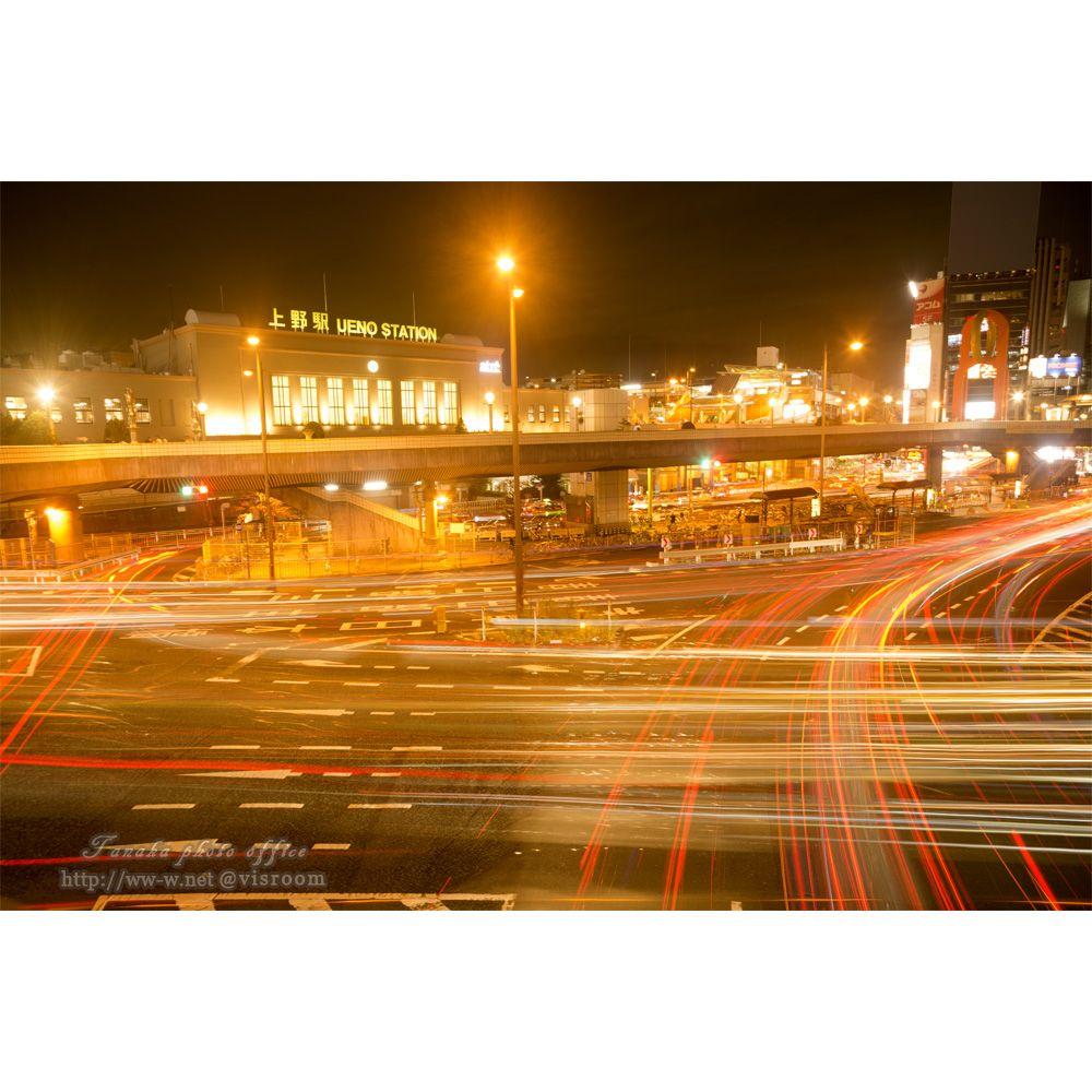 Ueno station in back of light trails at night  上野駅前夜景。5枚コンポジット合成  #夜景 #night #view #landscape #station #ueno #tokyo #japan #上野駅 #上野 #東京 #風景 #city #metropolis